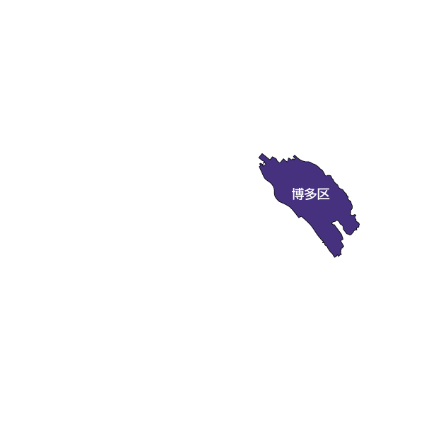 福岡市博多区