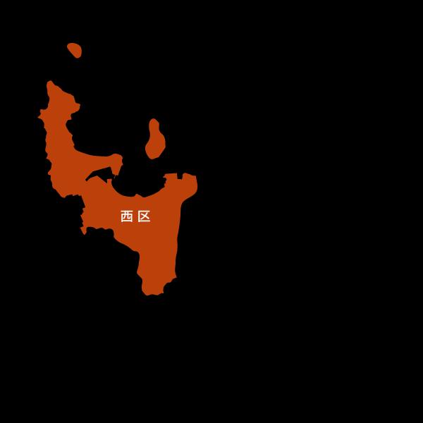 福岡市西区